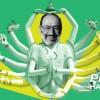 «На плечах гигантов» Умберто Эко будут обсуждать в столице