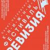 В Санкт-Петербурге пройдет новый книжный фестиваль «Ревизия»
