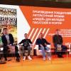 Премия «Лицей» огласила победителей на книжной ярмарке