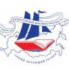 82 региона РФ поборются за звание «Самый читающий регион»