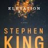 Король ужаса Стивен Кинг выпускает новую книгу