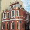 Музей Чехова в Москве закрывают для реставрации