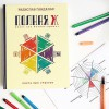 Три книги для ценителей тайм-менеджмента