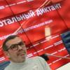 Автором текстов «Тотального диктанта-2019» назван Павел Басинский