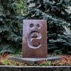 29 ноября 1783 в алфавит ввели букву Ё