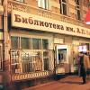 В «Чеховке» откроется фестиваль современной поэзии