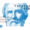 В Санкт-Петербурге проведут театральный TurgenevFEST