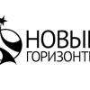 Назвали финалистов НФ-премии «Новые горизонты»