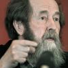 100-летие со дня рождения Александра Солженицына