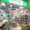«Clever» запускает сеть партнерских книжных магазинов