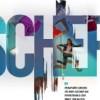 Тибор Фишер «Как править миром»