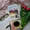 Романтичные путешествия: 6 романов для души