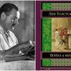 Любимые книги популярных писателей