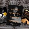 Исторические книги: от генетики до джихада