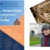 Вручили премию за лучший перевод русской литературы