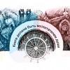 Международной литературной премией Крапивина открыт новый сезон