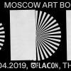 В столице пройдет международная ярмарка арт-книги