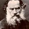 Лев Толстой, 9 сентября.