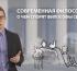 Сотни видеолекций преподавателей ФГН НИУ ВШЭ выложили в Интернет