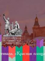 Издательство «Эксмо» на книжном фестивале «Красная площадь»