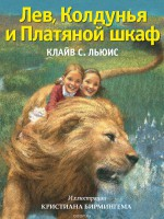 Чтение книг детства улучшает настроение и стимулирует творчество