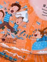 «Новой детской книгой» объявлен короткий список