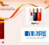 «ЛитРес» и «Читай-город» предложили поддержку литературных премий