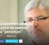 На сайте Евгения Водолазкина идет голосование за замену слову «ресепшн»