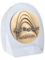 Объявили лауреатов премии «Парабола-2018»
