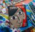 Биография Пабло Пикассо: смотри и читай в новом формате