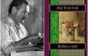 Шесть любимых книг популярных писателей