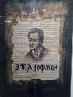 В Калининграде откроется фестиваль-конкурс «Русский Гофман-2019»