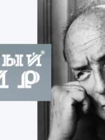 «Новый мир» объявил конкурс эссе, посвященных Набокову