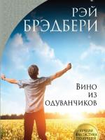 7 книг для подростков: «взрослые» приключения и любовные переживания