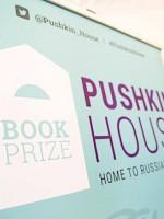 Объявили шорт-лист «Puskin House Russian Book Prize»