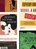 ТОП-10 самых ожидаемых книжных новинок июня