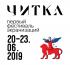 В столице состоится первый фестиваль экранизаций «Читка»