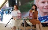 Ася Петрова представила на Красной площади новую книгу