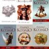 ТОП-10 лучших книг Пауло Коэльо