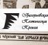 Григорьевская премия объявила список номинаторов