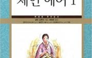 «Джейн Эйр»: Как разные культуры интерпретируют роман Бронте
