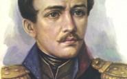 «Он изучал все живые струны сердца человеческого, как изучают жилы трупа, но никогда не умел он воспользоваться своим знанием…» — 15 октября 1814 года родился Михаил Лермонтов