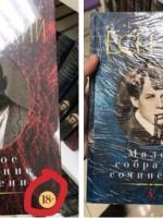 В Госдуме предложен ввод новой системы возрастной маркировки книг