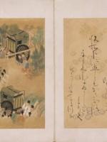 Найдена недостающая часть рукописи «Гэндзи-моногатaри»