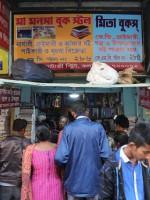 Крупнейший букинистический рынок в Калькутте находится под угрозой