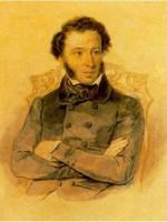 Россияне выбрали Александра Пушкина «Писателем года»