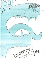 Чтение в семейном кругу: 6 книг для детей разного возраста