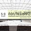 Сегодня стартует главная выставка интеллектуальной литературы в России