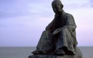 «Слезы, слезы — Великое чудо! Слезами омытое Сердце Снова смеяться готово» — 20 февраля 1886 года родился Исикава Такубоку