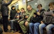 ВЦИОМ представил портрет российского читателя-2020